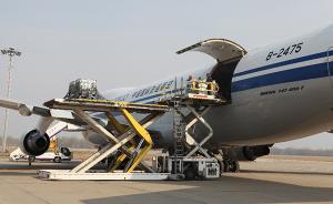 中国民航十三五规划完成编制:航班正常率力争达到80%