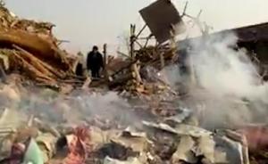 唐山丰润烟花爆竹爆炸已致2人死亡,犯罪嫌疑人被控制