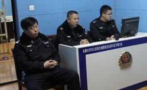 新疆交警街头例行检查抓获潜逃26年命案凶犯