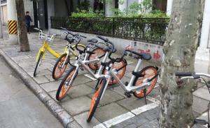 深圳互联网自行车新政征求意见:违规停放将纳入个人信用记录