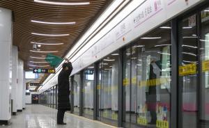 数据机构展望上海地铁延运1小时:每天小汽车少开一百万公里