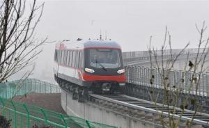 江苏首条中低速磁浮列车或花落徐州,地方正在规划研究