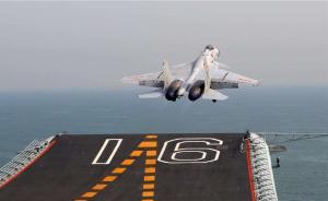 技术派|日本潜艇跟踪辽宁舰?臆想!不如反思航母反潜短板