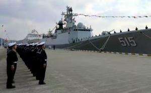 新型导弹护卫舰滨州舰加入战斗序列,系新一代主力作战舰型