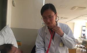 """暖闻 老人写信并送锦旗给上海女医生:""""抓""""我住院挽回一命"""