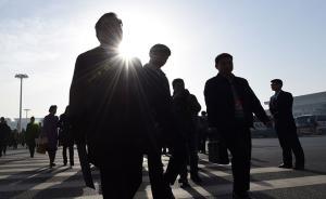 鲜祖德、李晓超任国家统计局副局长,谭铁牛任中联办副主任