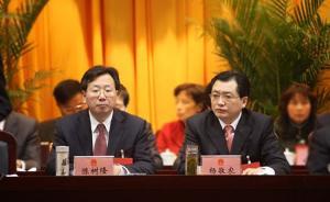 长安街知事:安徽这两名省级领导中的老搭档,双双落选又落马