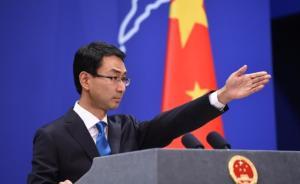 特朗普发帖谈朝核问题呛中国,中方回应:努力有目共睹