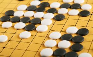 视频直播丨直击神秘网络棋手Master挑战众多围棋界高手