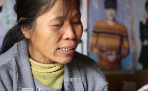 """从""""越南新娘""""到""""越南婆"""":粤西山村越南女性生存状况调查"""