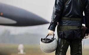 解放军报:战略空军正劈空而来,一两个小时打遍全球不再是梦