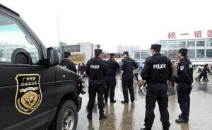 21年前广州番禺1500万大劫案在逃疑犯落网,曾震惊全国