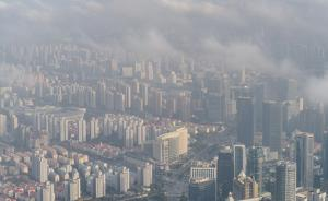 雾霾之下如何提高抗霾能力?中医推荐食疗功法按摩