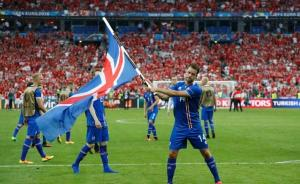 新华社:国足也能复制冰岛队奇迹