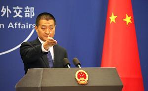 朝鲜称随时试射洲际导弹,外交部:敦促有关方勿加剧紧张局势