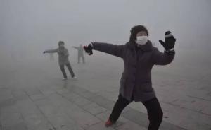 人民日报刊文谈临汾治霾:这本该是一起可避免的环境危机事件
