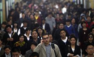 省外流入人口逐步回流,蓝皮书称2024年起浙江人口负增长