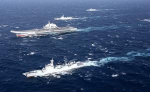 海军辽宁舰编队今天凌晨通过台湾海峡,继续开展后续任务