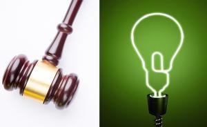 全国13个试点检察机关已提起30件公益诉讼,超7成涉环保