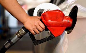 报告:中国石油消费增速放缓,成品油消费首次出现回落