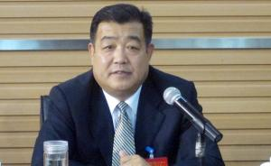 甘肃省委原副秘书长戴炳隆被双开:多次收受礼金购物卡及黄金
