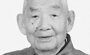 102岁老红军、原黑龙江省电力工业局副局长周培尧逝世
