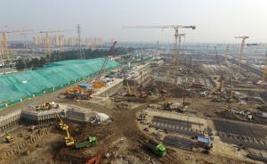 北京要求城市副中心抓紧建设,四大市级机关年底率先启动搬迁