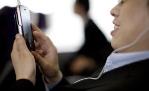 银联调查:男性更容易在电信诈骗中受骗,但金额少于女性