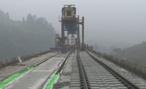 渝黔铁路年底通车:设计时速200公里,两地2小时直达