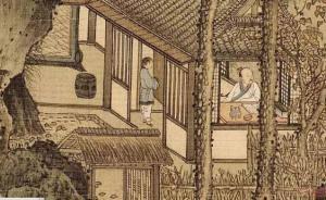 梁庚尧:宋代的社会流动性到底有多大