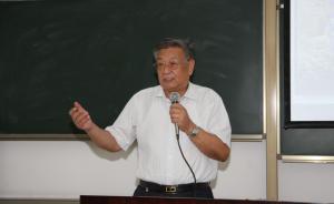 著名学者、北京师范大学教授刘锡庆逝世,享年79岁