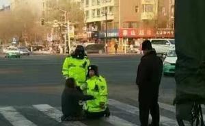 吉林一女车主与交警街头互跪?警方:系协警,正调查原因