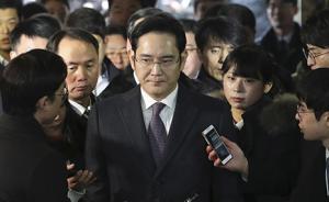 """涉""""亲信门""""三星副会长李在镕接受讯问,是否被捕今明揭晓"""