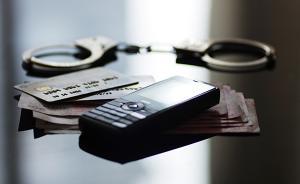 治安管理处罚法修订意见稿:利用网络违反治安管理的从重处罚
