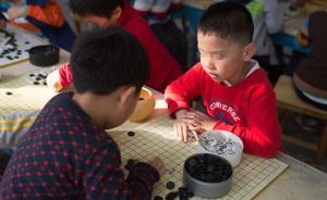 寒假扬州补习市场进入高峰期,有家长为孩子报了6个兴趣班