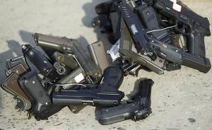 治安管理处罚法启动修订:公共场所非法携带仿真枪最高拘十天