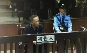 老子办事儿收钱:广东水利厅原厅长与其子涉受贿近7000万