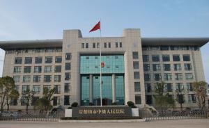江西乐平案疑似真凶所涉案件搁置三年,律师申请法官回避获准