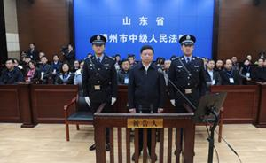 中石油原总经理廖永远获刑15年,两千余万财产不能说明来源