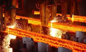 美商务部长提名人暗示美中贸易战,称将会从钢铁行业入手