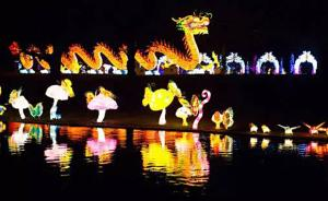 1500盏中国花灯点亮伦敦古典庄园