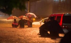 河南安阳现今年全国最大日降雨量,国家防总部署北方地区防汛