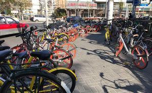 富士康独揽摩拜单车560万辆产能,今年要骑向国际市场