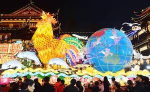 上海春节出游指南发布,30项旅游项目展示年俗年味