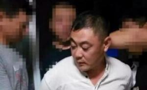 辽宁运钞车劫案今日开庭:嫌犯当庭认罪道歉,曾抢走600万