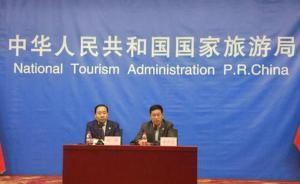 国家旅游局:出境游企业停止与APA酒店合作,呼吁游客抵制