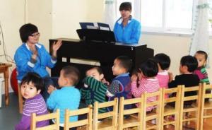 """应对""""二孩""""潮,宁夏将新建、改扩建和增设幼儿园220所"""