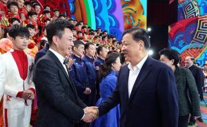 央视春节联欢晚会准备就绪,刘云山看望慰问演职人员