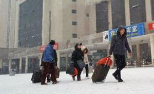 两股冷空气接连影响春节,大年初一至初二中东部有雨雪