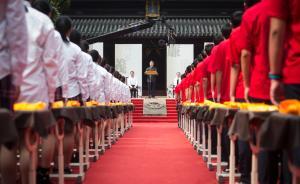 """秋风:从儒家看《民法典》编纂,不可忽略""""家"""""""